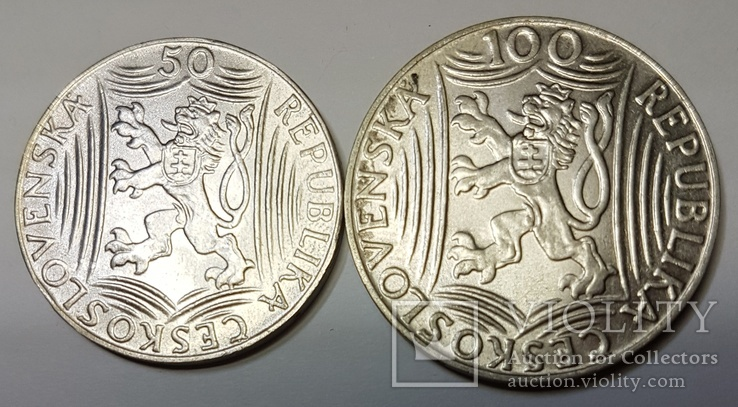 50 и 100 крон Сталин 1949 г Чехословакия, фото №4