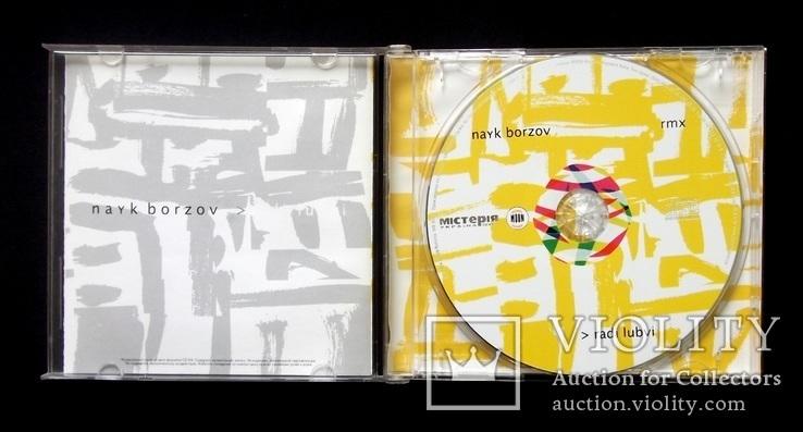 Найк Борзов - Radi lubvi (rmx) 2004 audio CD, фото №4