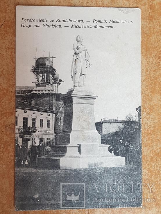 Ивано - Франковск. Памятник. Синагога.