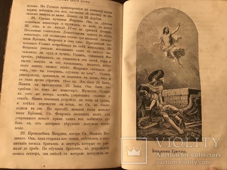 1883 Исаакиевский Собор, фото №9