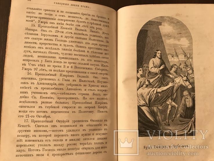 1883 Исаакиевский Собор, фото №10