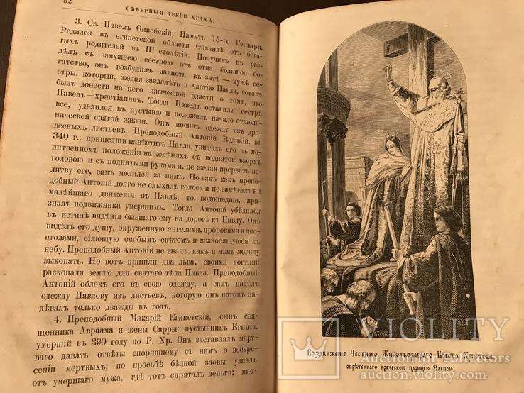 1883 Исаакиевский Собор, фото №11