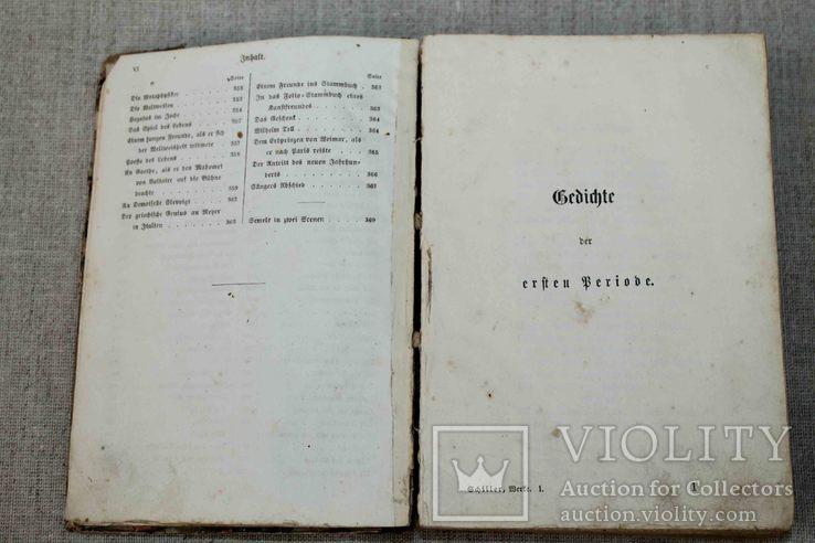 Schillers. Smmtliche Werke 1869, фото №8