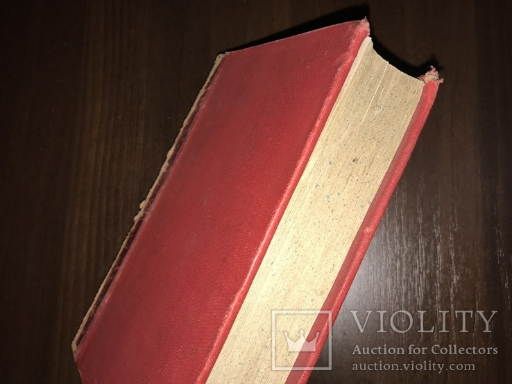 1816 Сочинения Фон-Визина, фото №13
