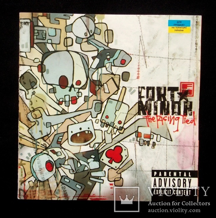 Fort Minor - The rising tied. audio CD, фото №2