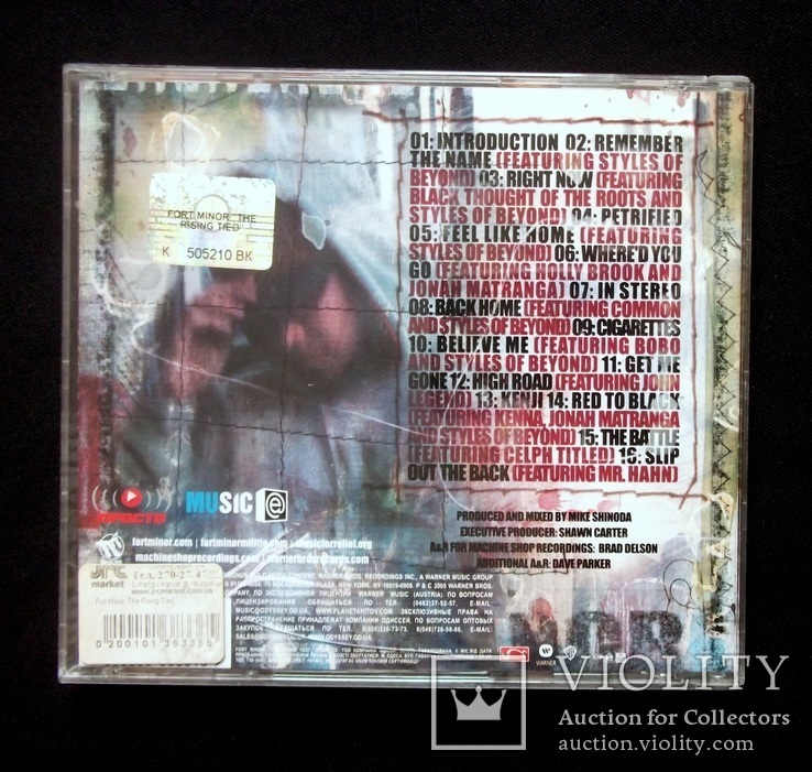 Fort Minor - The rising tied. audio CD, фото №7