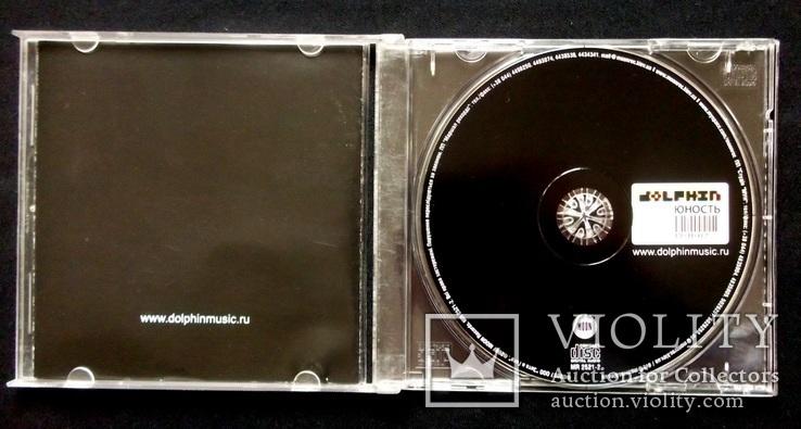 Dolphin - Юность. audio CD, фото №4