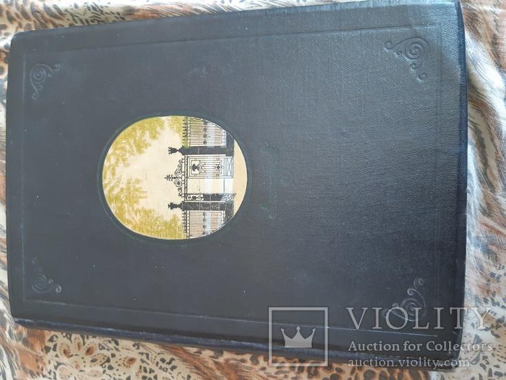 Продам старинный фотоальбом., фото №12