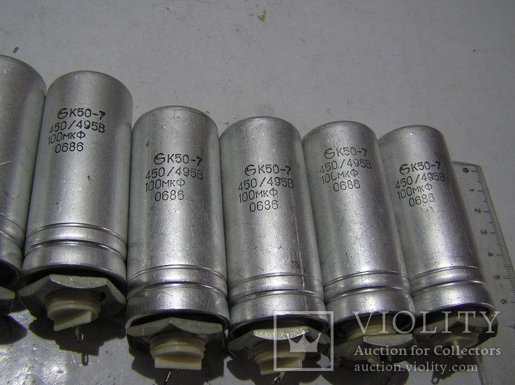 Электролитические конденсаторы К 50-7 ; 100 мКф х 450 вольт. 10 штук., фото №4