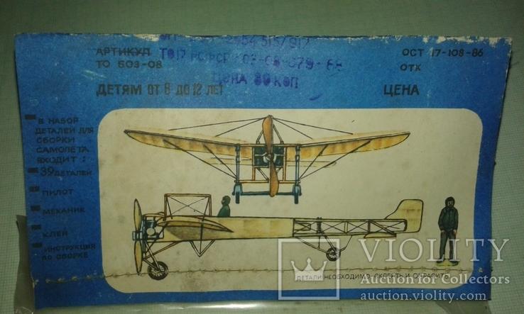Blériot XI 1:72 (Луч), фото №4
