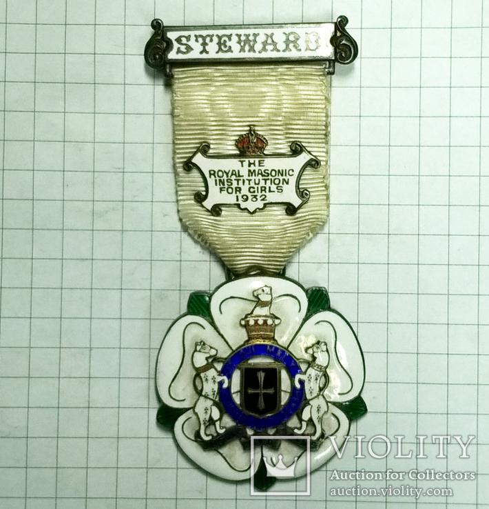 Масонский знак STEWARD. Серебро. RMIG 1932 г., фото №3