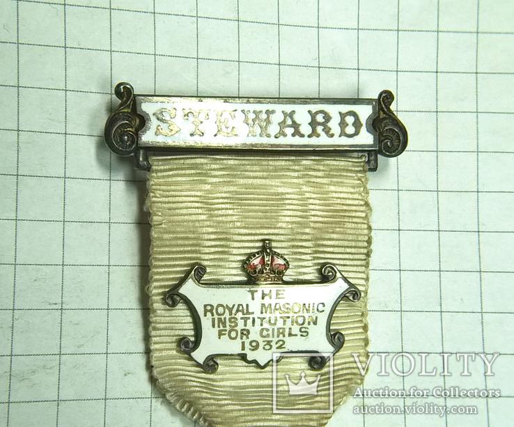 Масонский знак STEWARD. Серебро. RMIG 1932 г., фото №5