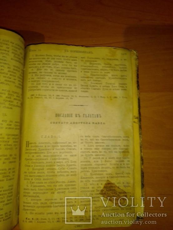 Библия 18-19 века, фото №2