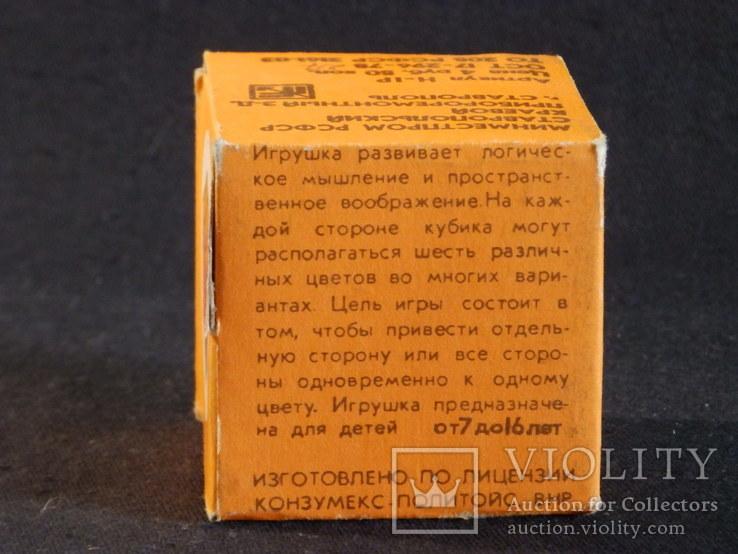 Кубик Рубика СССР новый не игранный, фото №11