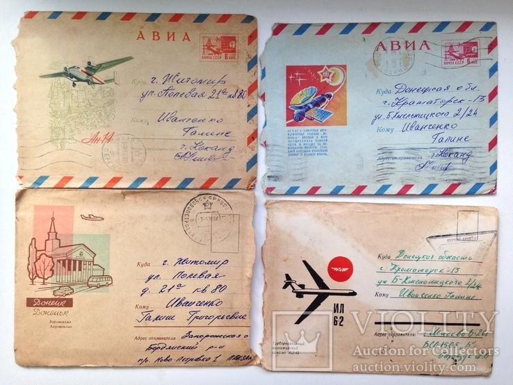 Конверты  9 штук  60-70 гг., фото №2
