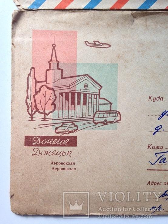 Конверты  9 штук  60-70 гг., фото №3