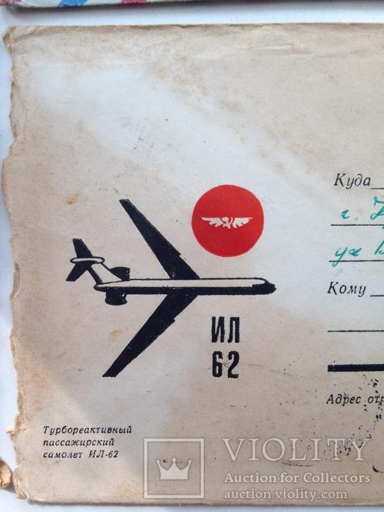 Конверты  9 штук  60-70 гг., фото №6