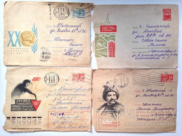 Конверты  9 штук  60-70 гг., фото №8