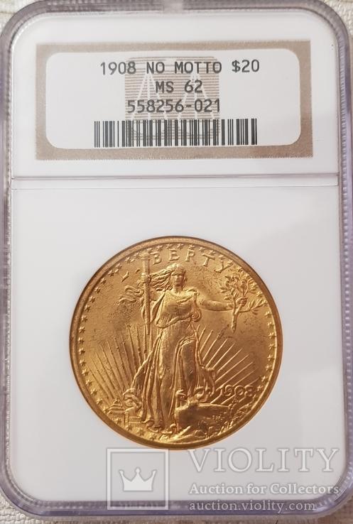 20 долларов 1908 года MS 62