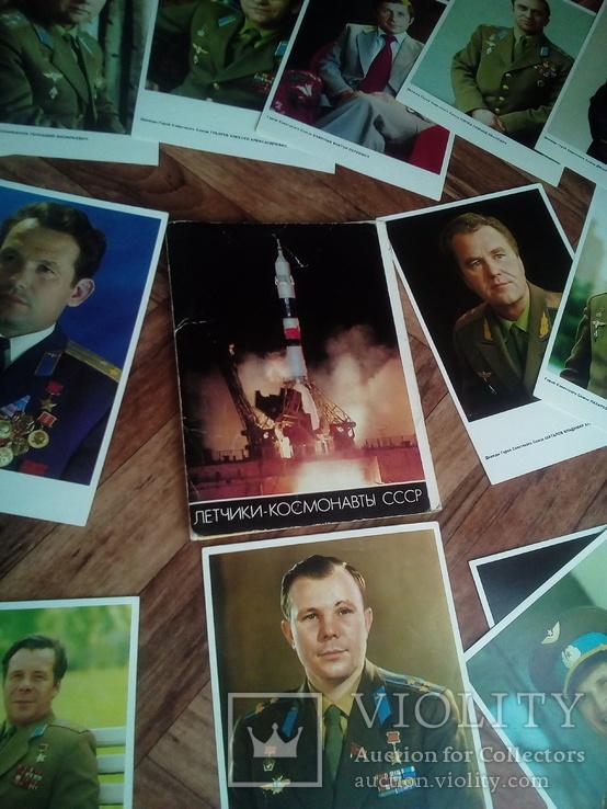 Летчики-космонавты ссср., фото №3