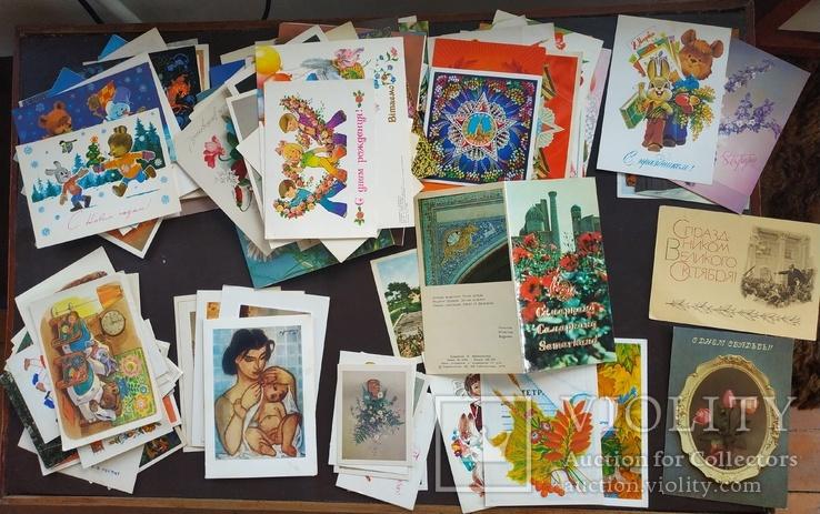Аукционы открыток ссср, открытку днем