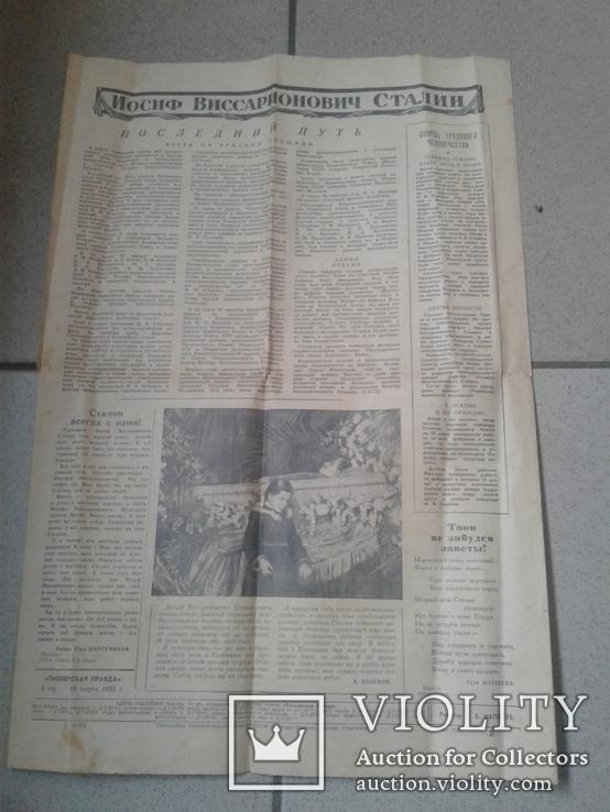 Готовцев юрий всеволодович 06 марта 1953 картинки, открытку праздником день