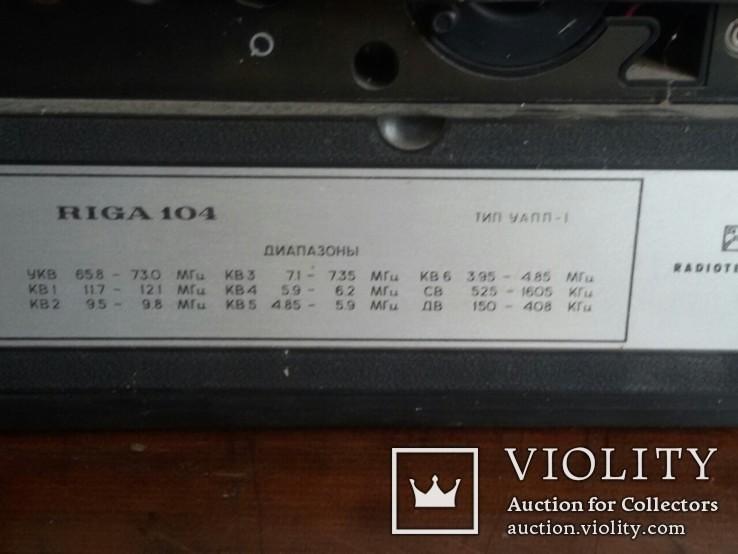 Радиоприёмник Рига-104. Рижский радиозавод имени А.С.Попова. Выпуск рп с 1973 года., фото №5