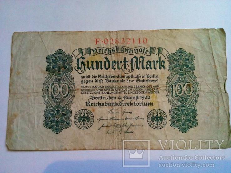 100 марок 1922 год. Германия., фото №2