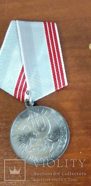 """Медаль """"Ветеран труда. За долголетний добросовестный труд"""", фото №4"""