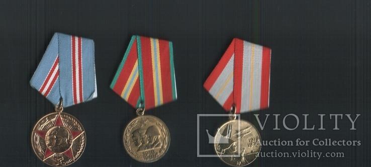 50 лет ВС СССР, 60 лет ВС СССР, 70 лет ВС СССР, три медали, фото №2