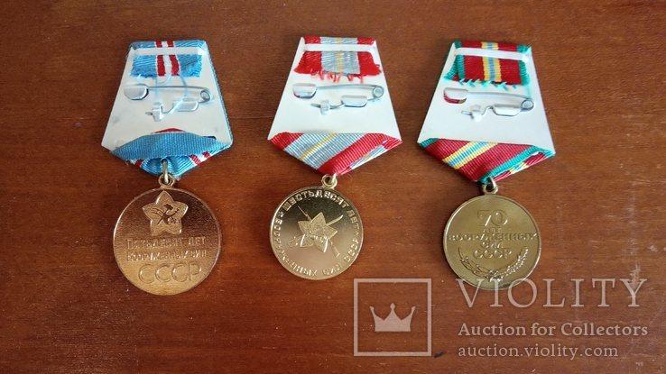 50 лет ВС СССР, 60 лет ВС СССР, 70 лет ВС СССР, три медали, фото №4