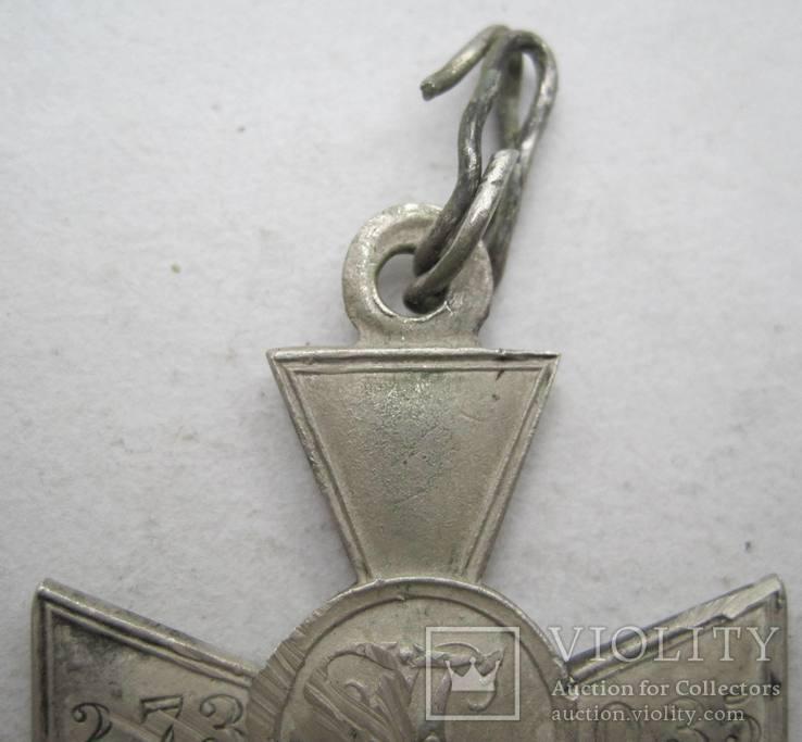Георгиевский крест 4 ст. 273035 с определением на улана, фото №6