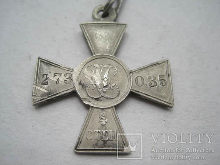 Георгиевский крест 4 ст. 273035 с определением на улана, фото №7
