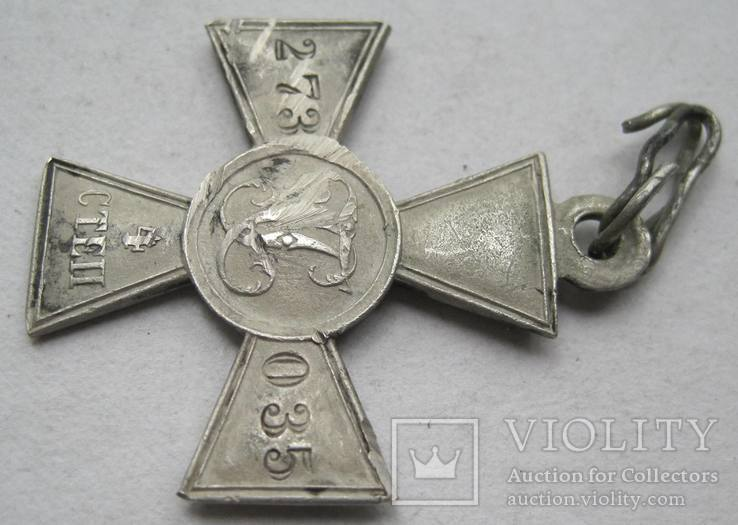 Георгиевский крест 4 ст. 273035 с определением на улана, фото №8