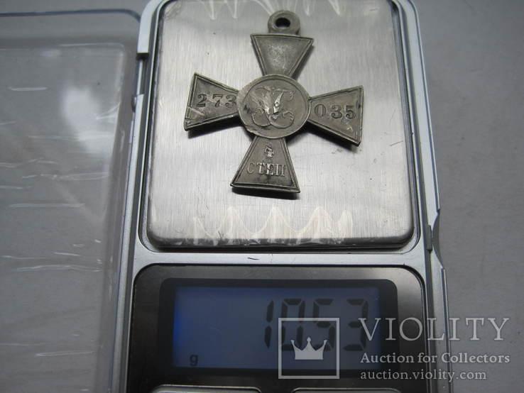 Георгиевский крест 4 ст. 273035 с определением на улана, фото №13