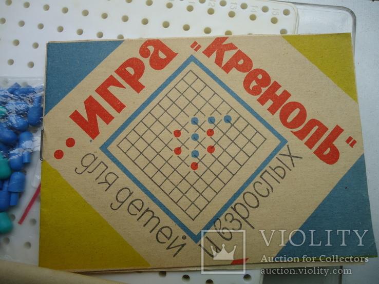 Настольная игра ,, Креноль ,, периода СССР, фото №4