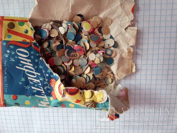 Конфетти из СССР (розпакованая пачка) Ржевский ГПК, фото №5