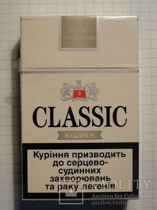 купить сигареты classic