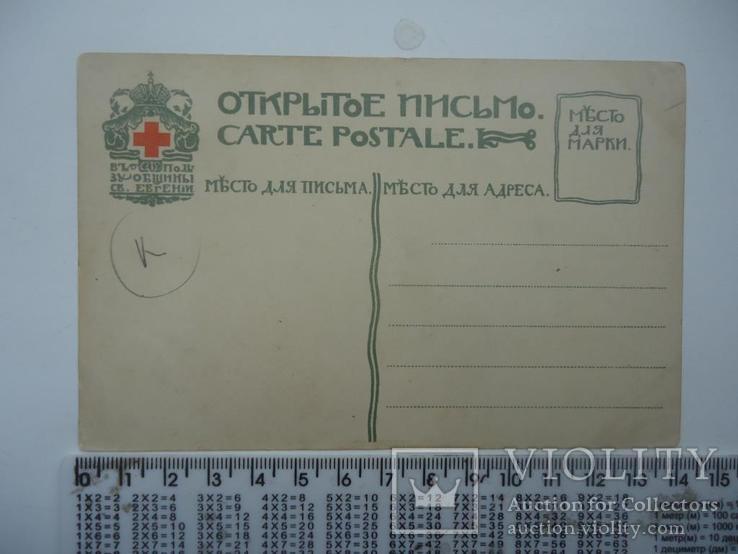 Киев андреевская церковь изд.общ.св.евгении, фото №3