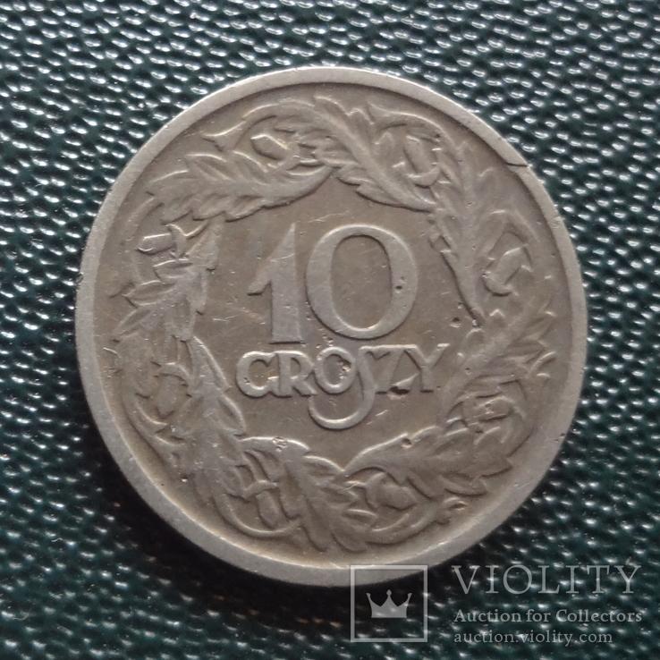 10 грош  1923  Польша   (,10.2.28)~, фото №2