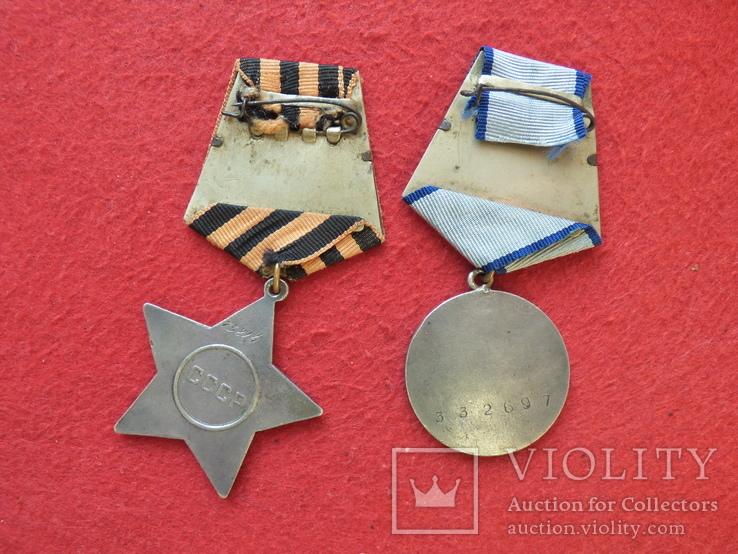 Комплект отвага  квадро орден славы, фото №7