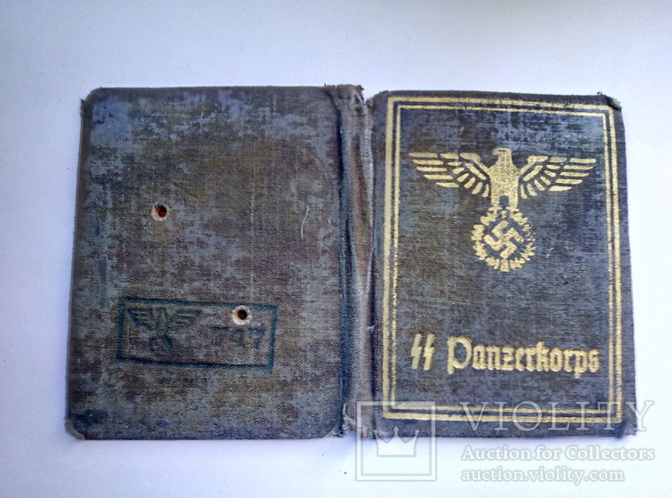 Копия. удостоверение. 3 рейх. сс. танкисты, фото №2