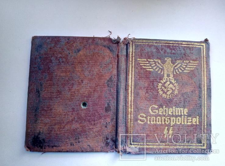 Копия. удостоверение. 3 рейх. сс. гестапо., фото №2