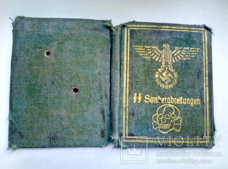 Реплика. 36-я ваффен-гренадерская дивизия СС. 73-й гренадерский полк, фото №2