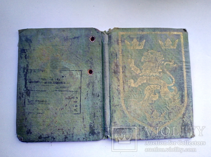 Копия. удостоверение. 3 рейх. сс галичина, фото №2