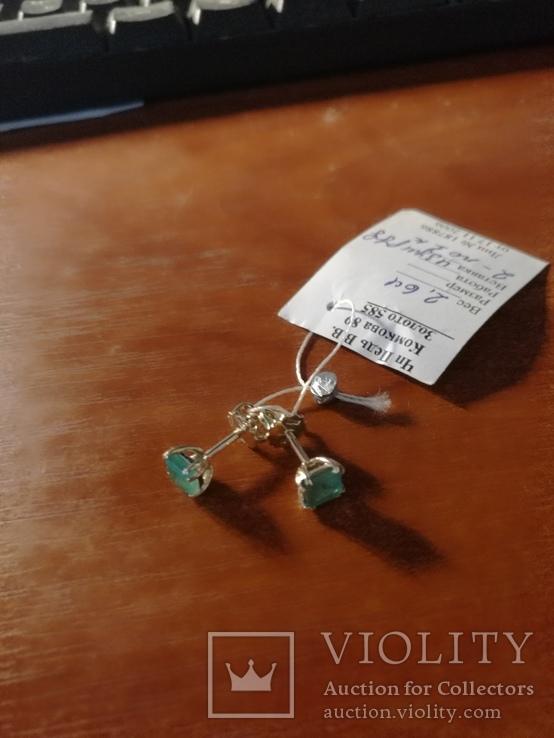 Золотые серьги с натуральными изумрудами, фото №3