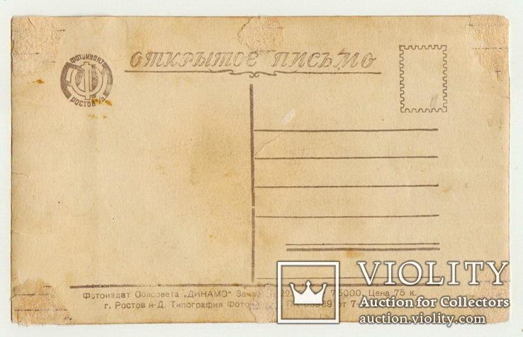 А.Ларионова 1955 г, фото №4