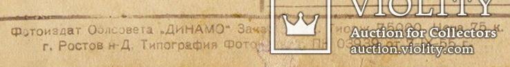 А.Ларионова 1955 г, фото №5