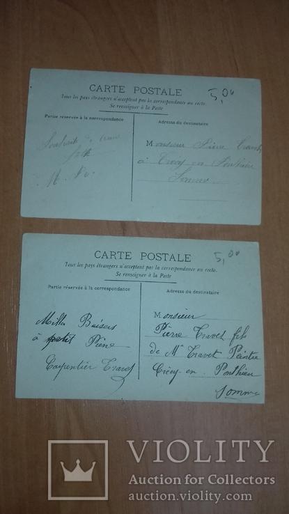 Серия открыток Франция. Начало ХХ в. Мальчик. Дети. Цветы, фото №3