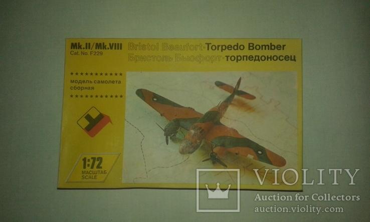 Британский торпедоносец-бомбардировщик Bristol Beaufort 1:72